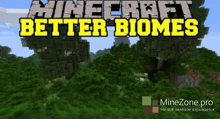 [1.6.2] [FORGE] [SSP] [SMP] BETTER BIOMES 1.1.2D