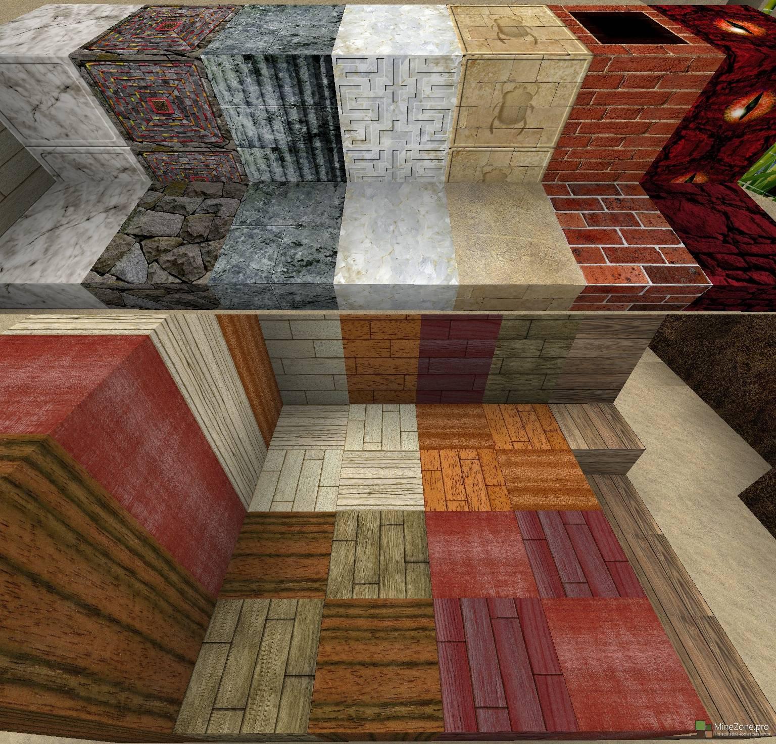 Ресурспак: MojoKraft Realistic [256x] для minecraft 1.7.4 ...