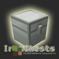 Индустриальная Сборка Minecraft 1.6.2