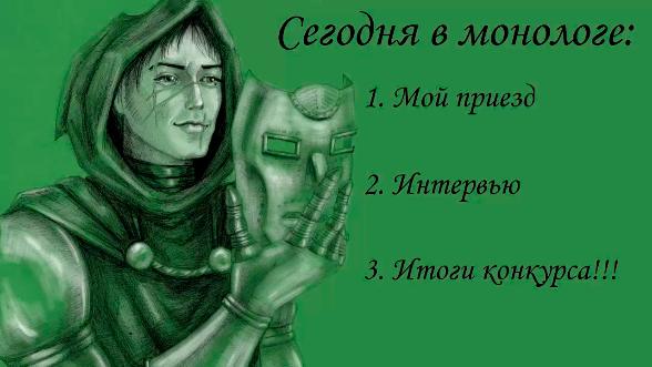 """Итоги конкурса """"Летний лагерь""""!"""