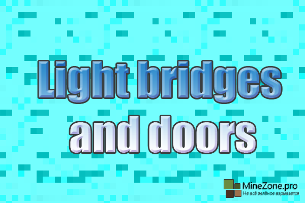 [1.6.2] Light bridges and doors