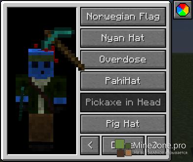 [1.7.2][Forge] iChun's Hats