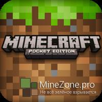 [Анонс версий] Minecraft PE