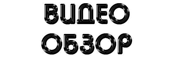 [Текстуры] [1.6.2] [32x32] Осенний OzoCraft!