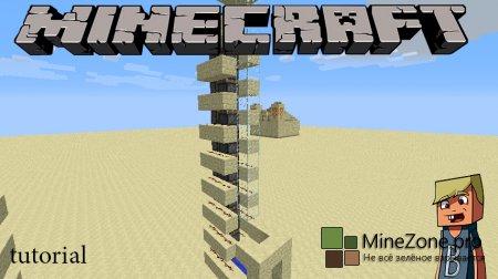 [1.6.2] Minecraft Tutorial:Лифт | Elevator