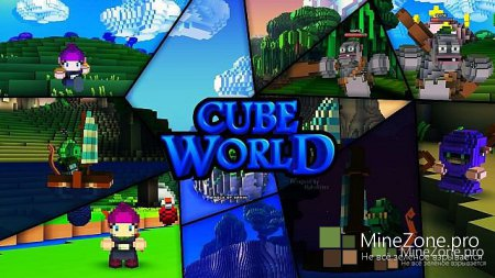 [1.6.2] [64x] CubeWorld Recourse Pack