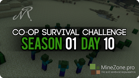 Co-op Survival Challenge - Oasis #S01D10