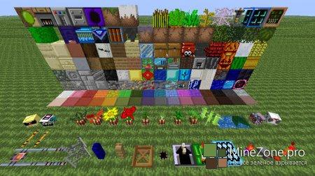 [1.6.2][x16]Megacraft Classic
