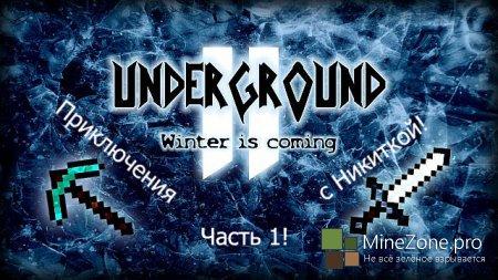 Underground 2! [Прохождение]