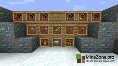 [1.6.2][Forge] Utilities