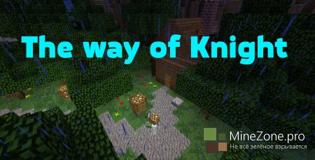 [1.5.2] [Minecraft Map] The way of Knight