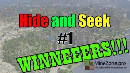 Hide`n`Seek #1