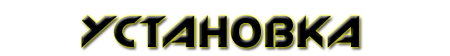 [1.6.2]Balkon's WeaponMod