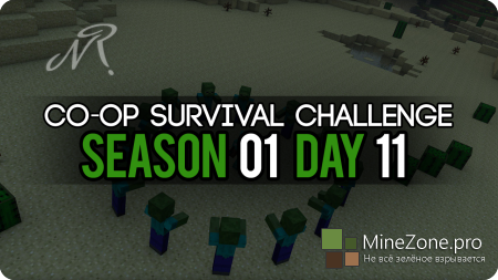 Co-op Survival Challenge - Oasis #S01D11