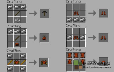 [1.6.2][Forge] Armor Movement Mod - Forge Update!