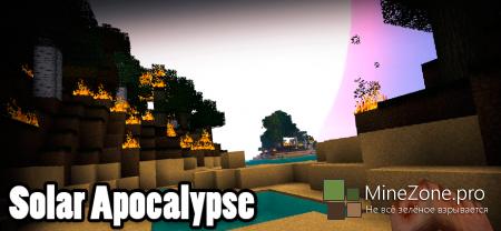 [1.6.2] Solar Apocalypse 4