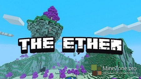 [1.6.4]The Ether v2.9.6