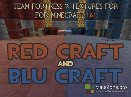 [1.6.x] [32x]Team Fortress 2 Texture Pack