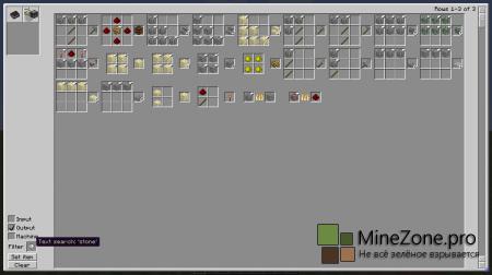 [1.6.2] Craftguide