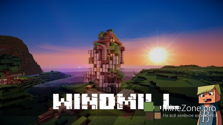 Minecraft Архитектура - Ветряная мельница | Medieval Windmill