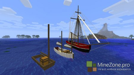 [1.6.2][Forge] Small Boats