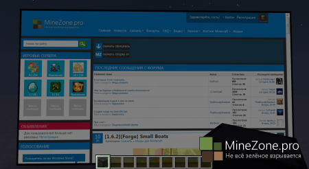 [1.6.2] [Forge] Web Displays - Browse On the Internet in Minecraft!