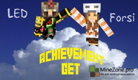 Новое будущее шоу Achievement Get