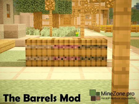 [1.7.2][Forge] The Barrels
