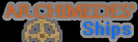 [1.6.2] [FORGE] ARCHIMEDES' SHIPS V1.3