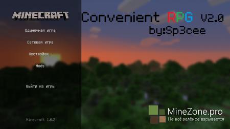 [1.6.2]Convenient RPG V2.0