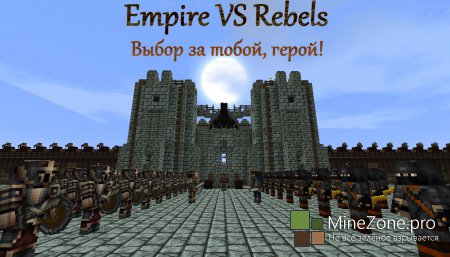 [1.5.2] Empire VS Rebels Custom NPCs Beta