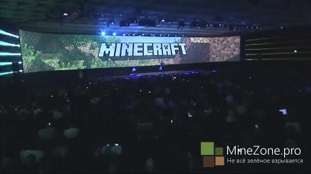 Анонсирован Minecraft для PS4 (Upd: и для PS3, PS Vita)