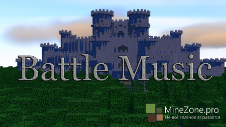[1.6.2] [Forge] Battle Music
