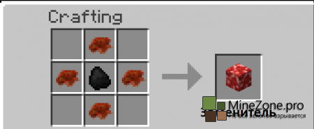 [1.6.2][Forge] Bacteria Mod