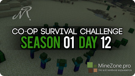 Co-op Survival Challenge - Oasis #S01D12