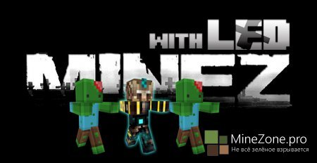 MineZ №1-5