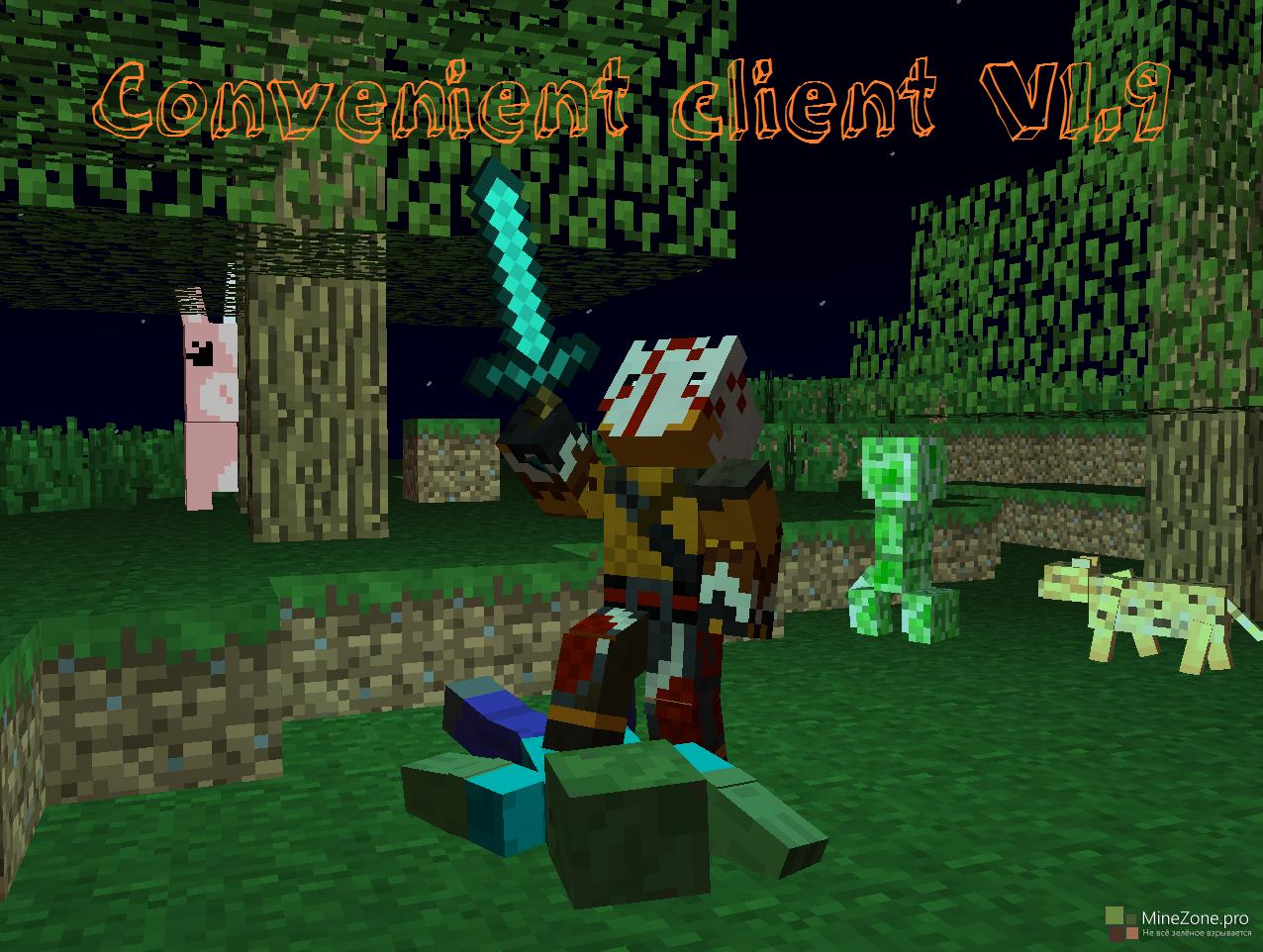Сборки модов для minecraft - освежите геймплей.
