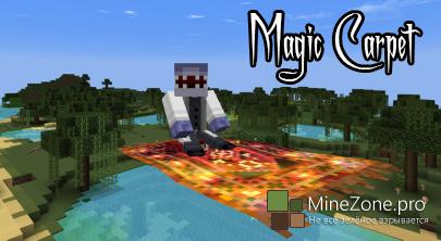 [1.6.2][Forge] Magic Carpet