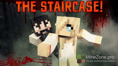 Minecraft Horror Map: THE STAIRCASE!