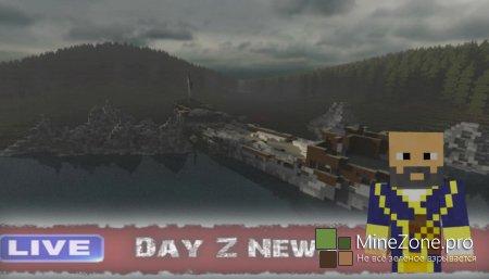DayZ Minecraft Chernorus - Новые локации и Березино.