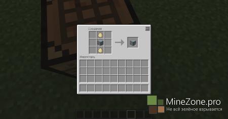 [1.6.1] Trolling ores mod