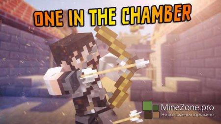 ONE IN THE CHAMBER - Скилл утерян!!!(Minecraft MiniGame)