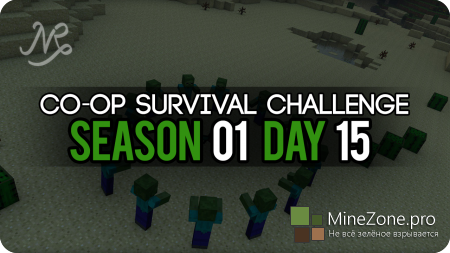 Co-op Survival Challenge - Oasis #S01D15