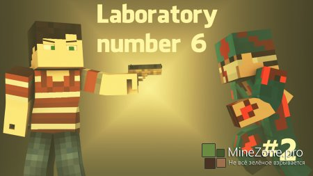 Minecraft Animation | Laboratory number 6 - Part Two