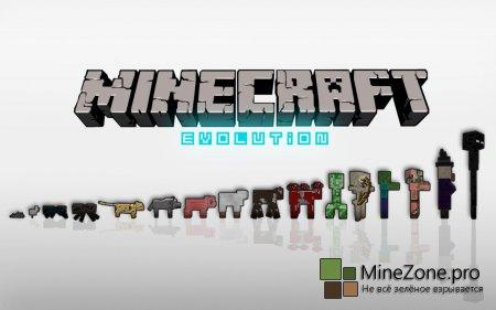 [Обои] MineCraft прямо на вашем рабочем столе!