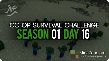Co-op Survival Challenge - Oasis #S01D16