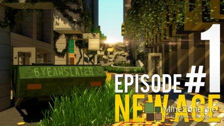Анимационный Minecraft сериал - Новая Эра (Серия 1)
