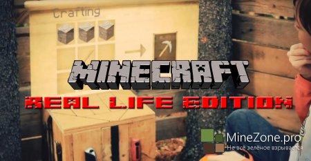Minecraft Real Life Edition Ep.1 (Перевод)