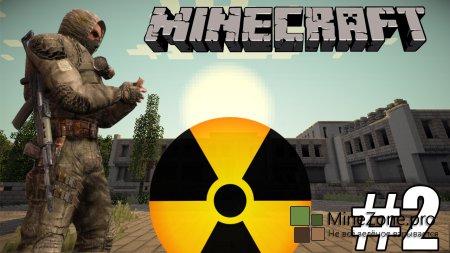 STALKER в Minecraft - Радиация вокруг [#2]
