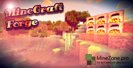 [1.6.4] Minecraft Forge 9.11.0.898